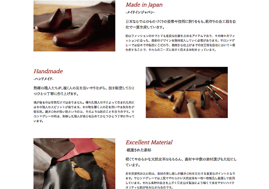 Made in Japan,Handmade,Excellent Material